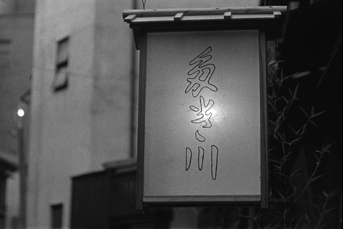 early-summer-yasujiro-ozu-02.jpg