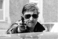1 October - 6 December 2019: Close-Up on Rainer Werner Fassbinder